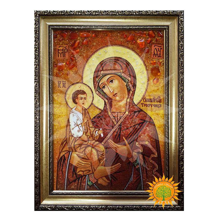 Икона с янтаря Божией Матери Троеручица защищает от неприятелей.Пред образом молятся об изцелении от недуг и о материальном достатке.Купить икону из янтаря