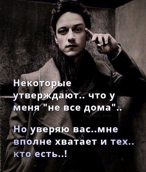В 30 городах России прошли молебны против закона о домашнем насилии - Цензор.НЕТ 1052