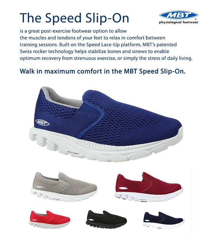New MBT Speed 17 Slip On promises excellence & convenience all in one pair. Available for men's & women's. #BuyOnline https://goo.gl/TSjqSt