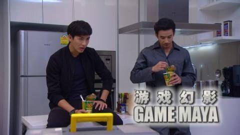Drama Game Maya Episode 1-17