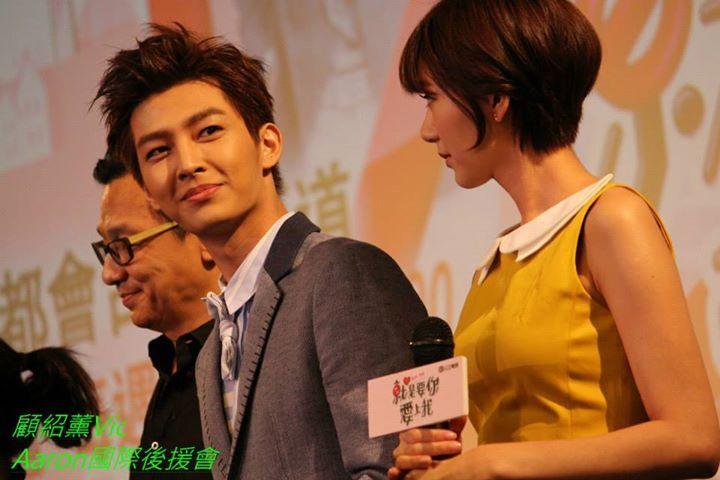 tang zhen gang and puff guo dating