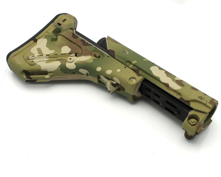 Magpul UBR Stock in Multicam from SXW $299.00