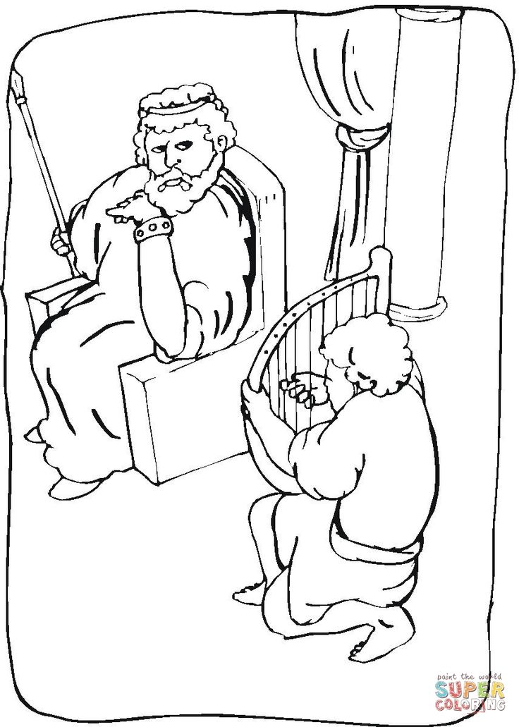 48 best images about saul on pinterest old testament for King david coloring pages free
