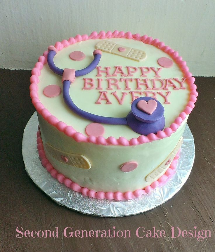 Second Generation Cake Design ~ Doc McStuffins #birthday #cake