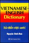 Vietnamese-English Dictionary
