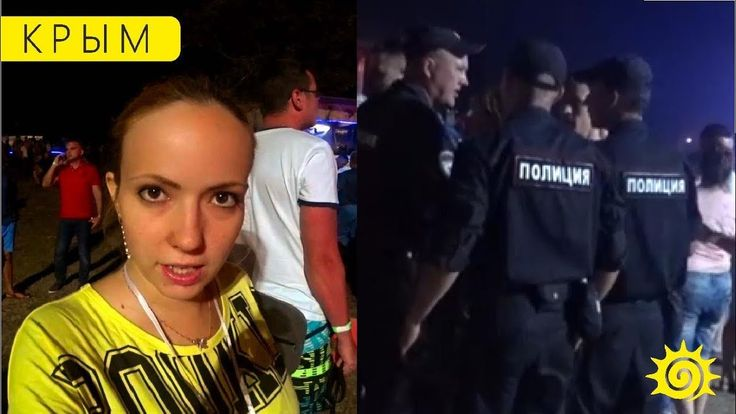 Крым гуляет! 35 000 чел на фестивале. Ленинград, Билан, Градусы, L'one. ...