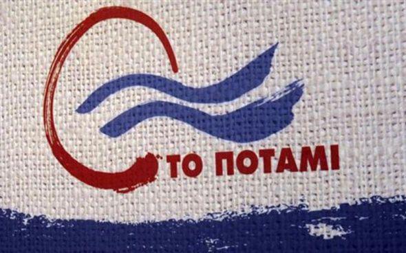multi-news.gr - Όλες οι Ειδήσεις   [Enikos]: Το Ποτάμι: Η κυβέρνηση παίζει με την παραμονή της χώρας στη συνθήκη Σένγκεν | http://www.multi-news.gr/enikos-to-potami-kivernisi-pezi-tin-paramoni-tis-choras-sti-sinthiki-sengen/?utm_source=PN&utm_medium=multi-news.gr&utm_campaign=Socializr-multi-news