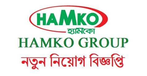 HAMKO Group Job circular 2018 published today on their