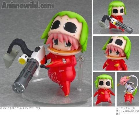 Kemeko DX: Kemeko Nendoroid Plus PVC Figure