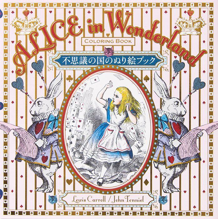 "Jacket image of ""Alice in Wonderland Coloring Book"" #AliceInWonderland #ColoringBook #GiftBook"