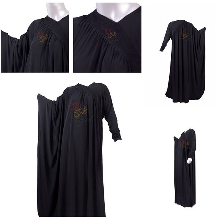 """BS Apparel Shoulder Abaya Designed with """"Modesty in Mind"""" let BS Apparel COVER you with sophisticated creativity like never before!!! For all orders and/or inquiries please feel free to contact customer service via: Email: info@bsapparel.net Phone: (888) 366-9490 Text ONLY: (215) 395-2588 Or Whatsapp: 011967736610164"""