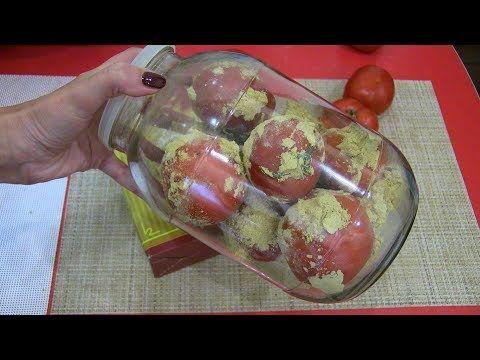 Уникальный способ сохранения свежими помидоры
