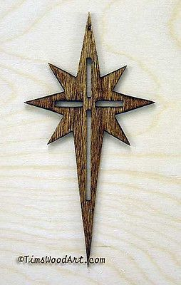 Star of Bethlehem Wood Cross, Handmade for Wall Hanging or Ornament, Item S3-8