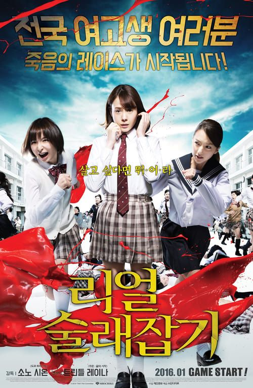 Hd 1080p Tag full movie Hd1080p Sub English Solo A