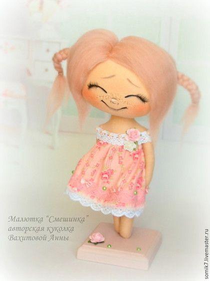 """Купить Малютка """"Смешинка"""" - кукла, коллекционная кукла, кукла ручной работы, кукла интерьерная"""