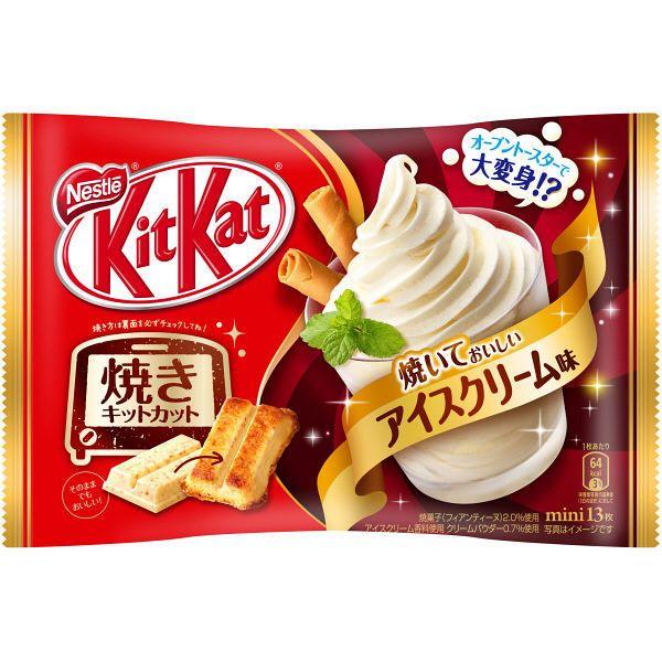 「キットカット ミニ 焼いておいしい アイスクリーム味 13枚 1袋 ネスレ日本」 - LOHACO(ロハコ)