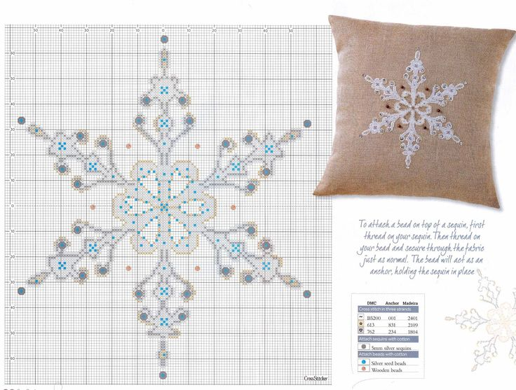 Christmas Winter Snow Snowflake cross stitch pattern with DMC labeling and beading