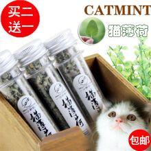 猫 - 商品搜索 - 京东