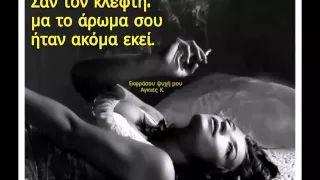 Εκφράσου Ψυχή μου - YouTube