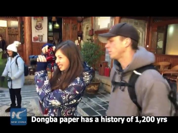 """Dongba paper made by people of China's Naxi ethnic group is known as a """"living fossil"""", with a history of over 1,200 years. It is a rare kind of handmade paper once used by Naxi priests to record the group's religion and life. Dongba means """"wise ones"""", referring to the priests. It's said that the paper can survive a thousand years. Click this video to find out how this marvelous paper is made."""