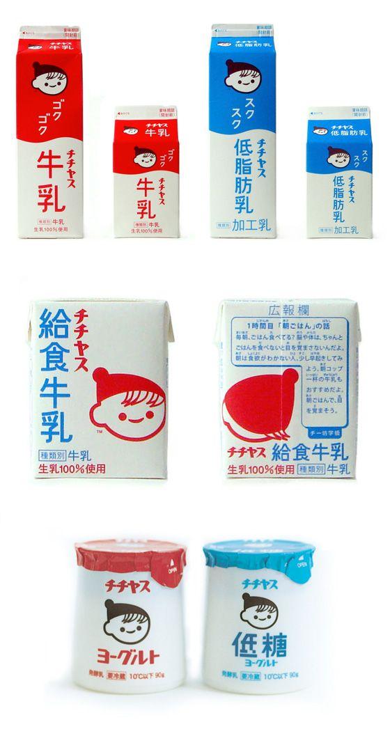 可愛い!親しみやすい! Chichiyasu Yogurt