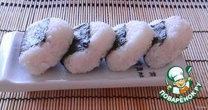 Рисовые колобки (Онигири, Омусуби)