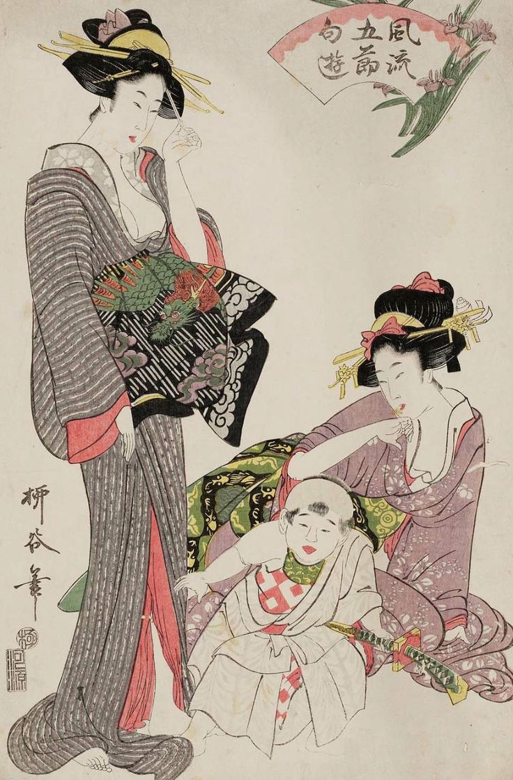 The Tango Festival.  Ukiyo-e woodblock print, early 19th century, Japan, by artist Hishikawa Ryukoku
