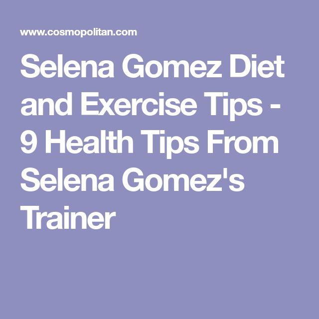 Selena Gomez Diet and Exercise Tips - 9 Health Tips From Selena Gomez's Trainer