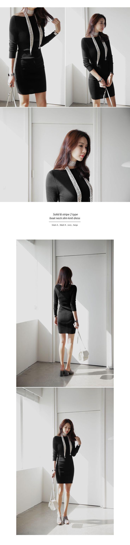 2TYPEボートネックスリムフィットニットワンピース・全4色ドレス・ワンピドレス・ワンピ|レディースファッション通販 DHOLICディーホリック [ファストファッション 水着 ワンピース]