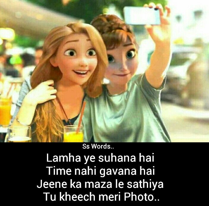 Hahaha .... Exactly :)