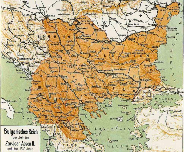 Bulgarian Empire 1230......