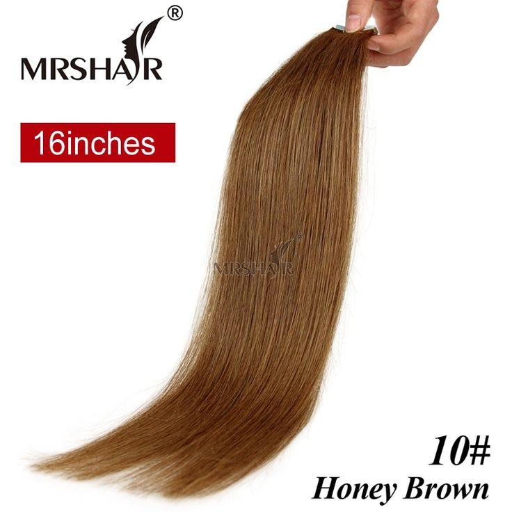 16inches 10# Adhesives Hair Extensions 20pcs Double Sided Tape In Human Hair Honey Brown Pu Skin Weft Hair Extension