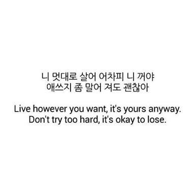 The best lyrics they ever had... thank you I felt comforted after that verse... really thank you