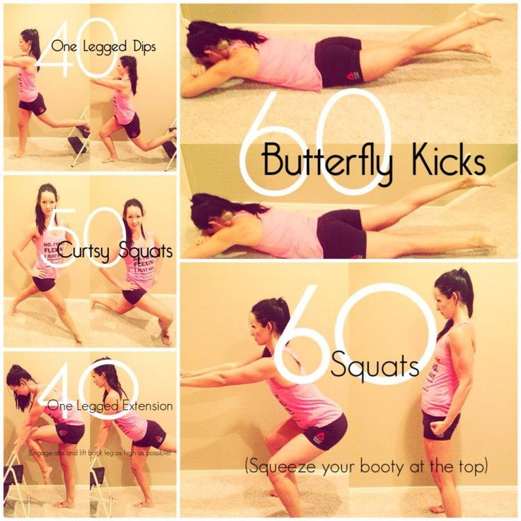 Simple at-home exercises for your #booty.