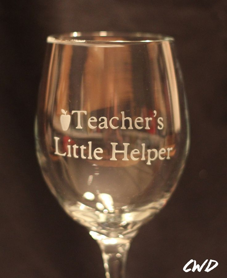 teacher humor, teacher gift, wine glass, custom