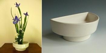 Japanese Ikebana vase at www.Jcollector.com