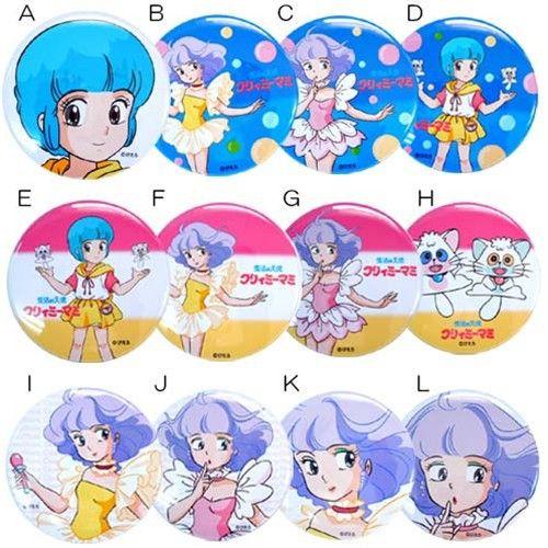 「魔法の天使クリィミーマミ BIG缶バッジ アニメキャラクターグッズ通販 シネマコレクション メール便可」の商品情報やレビューなど。
