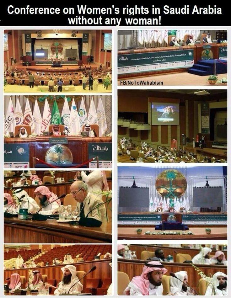 کنفرانس حقوق زنان بدون حضور هیچ زنی Conference on Women's Rights Without any woman