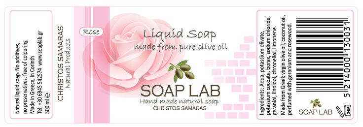 "New label ""soap lab"" liquid handmade soap by Chirstos Samaras"