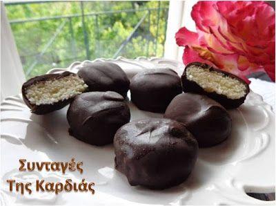 ΣΥΝΤΑΓΕΣ ΤΗΣ ΚΑΡΔΙΑΣ: Σοκολατάκια τύπου bounty