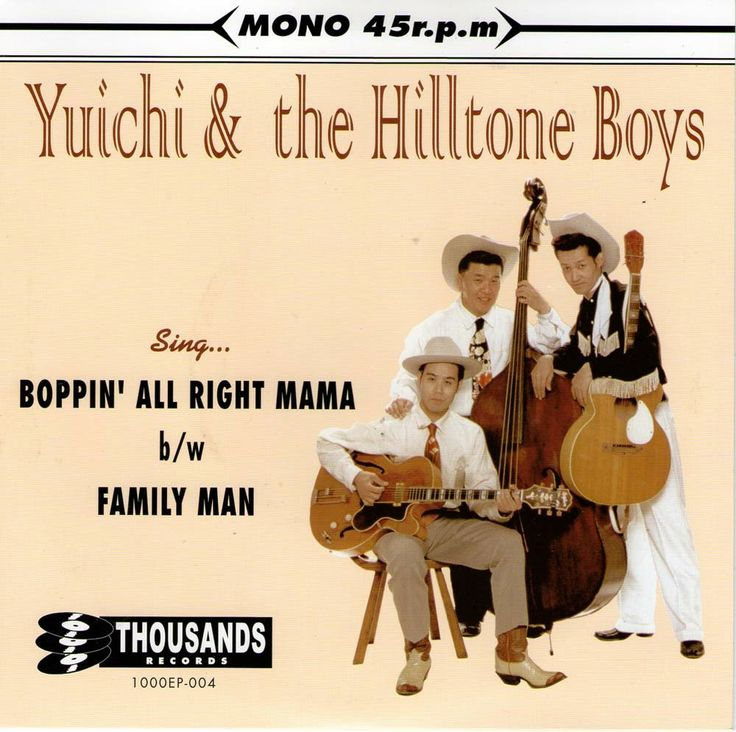 Yuichi & the Hilltone Boys - great hillbilly from Japan