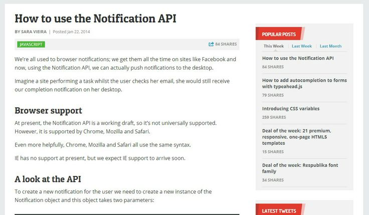 How to use the Notification API