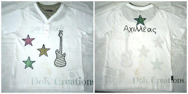 https://www.facebook.com/DoK-Creations-1005310512833419/timeline/ ΧΕΙΡΟΙΠΟΙΗΤΟ ΖΩΓΡΑΦΙΣΜΕΝΟ ΜΠΛΟΥΖΑΚΙ ΓΙΑ 2 ΕΤΩΝ ΑΓΟΡΑΚΙ!!!DOK CREATIONS