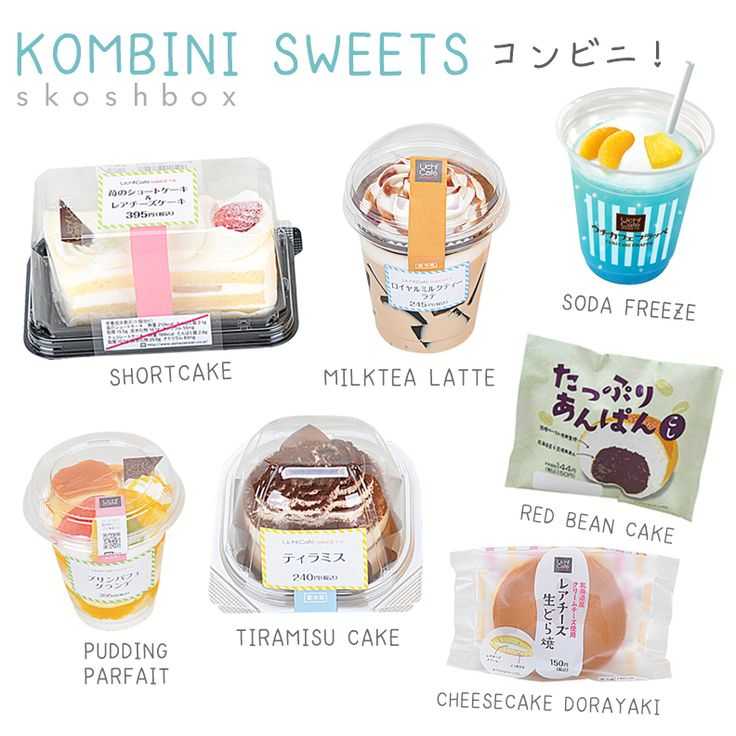 Totally miss being able to walk into a convenience store to grab these kinds of delicious sweets! #japan #lawson #kombini