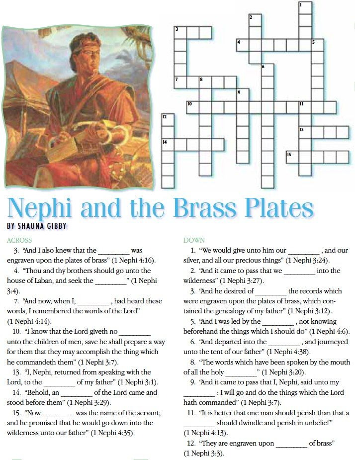 Lds Games Crossword Puzzles Nephi And The Brass Plates