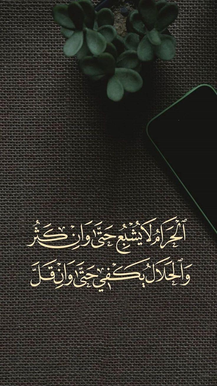 Pin By Um Meznah On اسلاميات Poster Movie Posters Movies