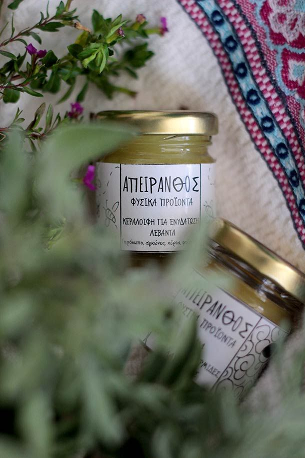 photo by http://teapot.gr  #apeiranthos #natural #cosmetics #teapotgr #beeswax #salve #product #pure