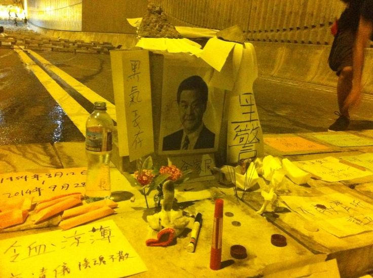 HK's version of coffins in protests: a mini grave for CY Leung