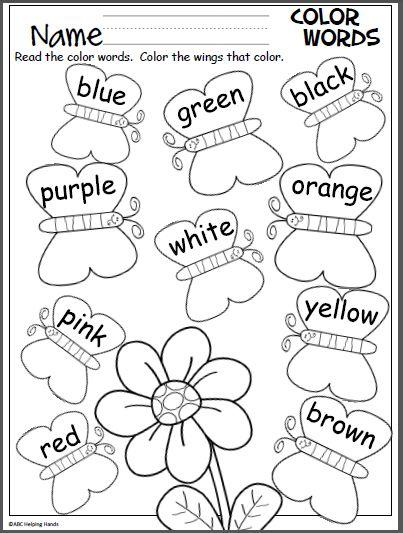 9 Best Spring Worksheet For Kids Images On Pinterest