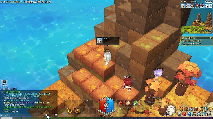 MapleStory 2: Interactions with Other Players 4